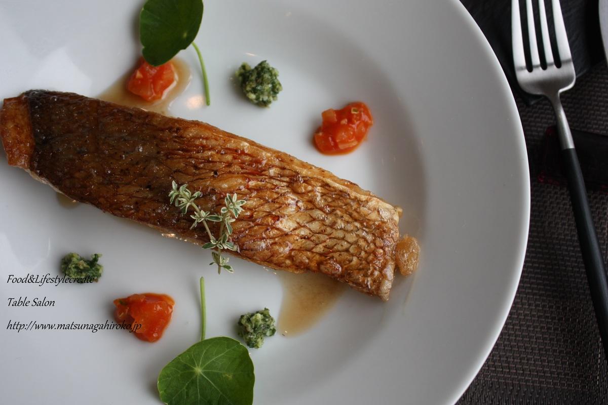 魚のポワレ